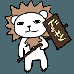 ライガーの日常♡ 【仕事&お酒編】