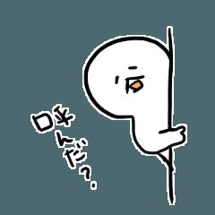 [LINEスタンプ] タニーさんのスタンプ (1)