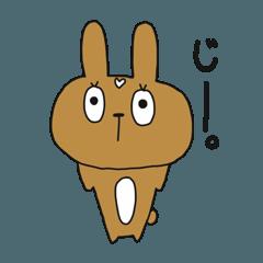 [LINEスタンプ] うさぎのちくわさん。〜日常編4〜 (1)