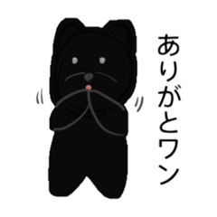 [LINEスタンプ] クロ助の気持ち♡part2 (1)
