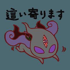 [LINEスタンプ] にゃるらとほてぷ (1)