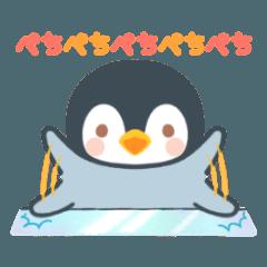 占いペンギン