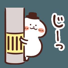 [LINEスタンプ] ユキオとトナ男 (1)