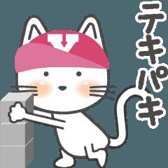 動く! 猫! オノマトペ編 【Y】