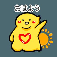 [LINEスタンプ] オムマロ (1)