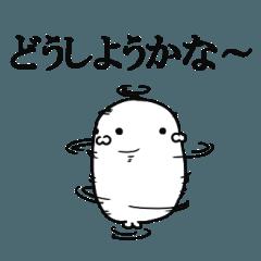 白くてシュールなアザラシ Ver1.12