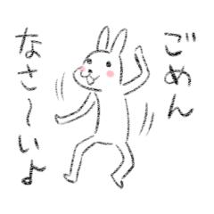 踊りながら謝る動物