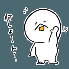 タニーさんの方言スタンプ(北九州ver)