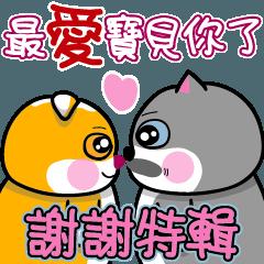 MeowMe Friends-敬語スタンプ特集