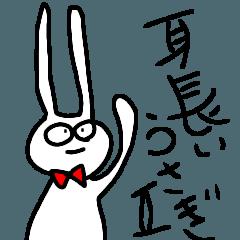 耳ながウサギさん2