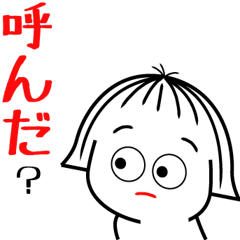 MAO【敬語】4