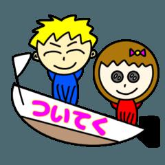 ボートレース好きをアピール!(日常会話編)