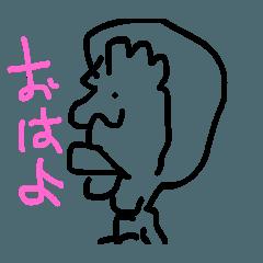 kinchol_original