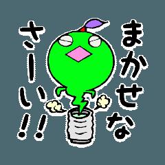 湯呑み☆まじん