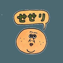 せせり工房・CHIEMI