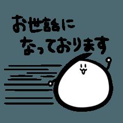 [LINEスタンプ] もちごめ(敬語編)