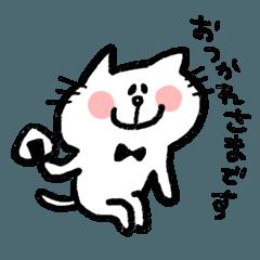 ネコさんの敬語【2】