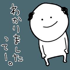 白いあいつ。〜敬語編〜①