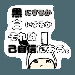 [LINEスタンプ] 格言ふりかけスタンプの画像(メイン)