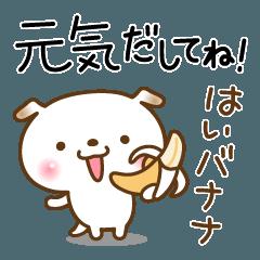 白い犬ぽち吉の毎日使える便利な言葉【2】