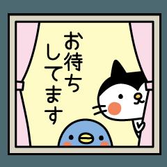 ゆるっと敬語 CATS & PEACE 15
