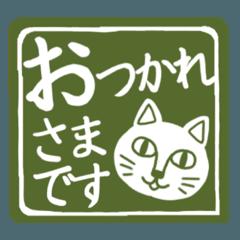 ハンコ風スタンプ「猫」