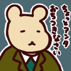 くまおの日常(たまに関西弁)