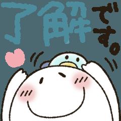 まるぴ★基本セット文字大きめ