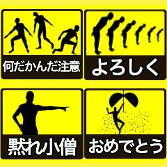 テキトー男 ステッカー 1(スタンプ40個)