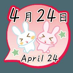 4月24日記念日うさぎ