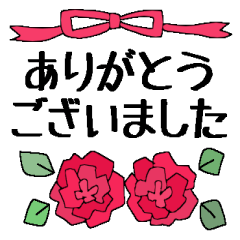 あると便利な花いっぱい*日常*敬語