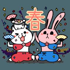 しろべにのハッピーライフ 春.ver