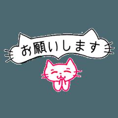 pink little cat シンプル スタンプ(敬語)