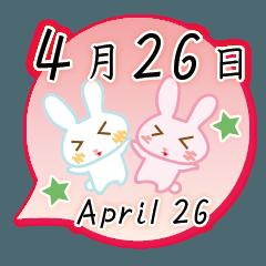4月26日記念日うさぎ