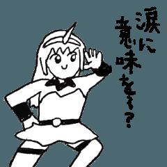 スーパー幡田シスターズ from クライスタ