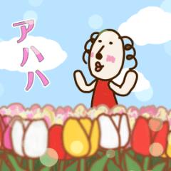 [LINEスタンプ] 動く!くるりん子さんの春の画像(メイン)
