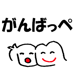 茨城県民の日常会話