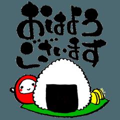 日本の縁起物4【毎日使える敬語Ver.】