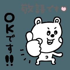 ラクガキ調☆ミニくまカップル【敬語】
