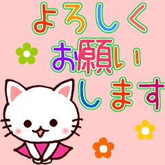 [LINEスタンプ] 毎日の日常会話に★カラフルデカ文字 (1)