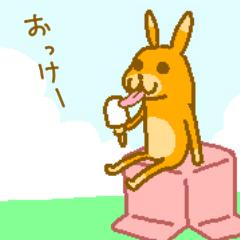 アイスを食べながら返事をする動物