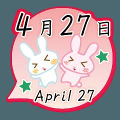 4月27日記念日うさぎ