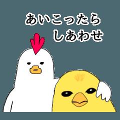 あいこはチキン【日常】