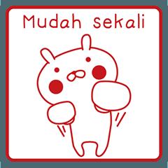 おぴょうさ5スタンプ的2インドネシア語版