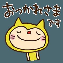 リンゴねこちゃん(基本セット)