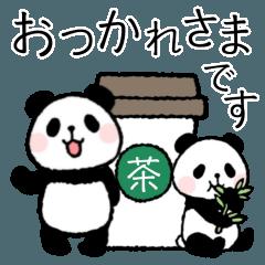 [LINEスタンプ] ほのぼのパンダさん。〜敬語〜
