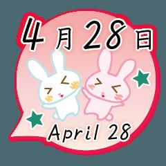 4月28日記念日うさぎ