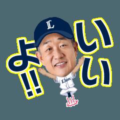 埼玉西武ライオンズ 監督&選手スタンプ2019
