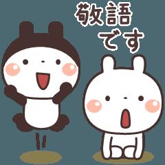 [LINEスタンプ] うさぎ 敬語編