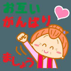 敬語♪おばあちゃんのかわいい日常5